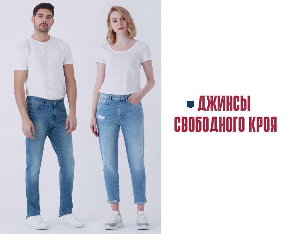 Изображение для категории Comfort Fit Jeans