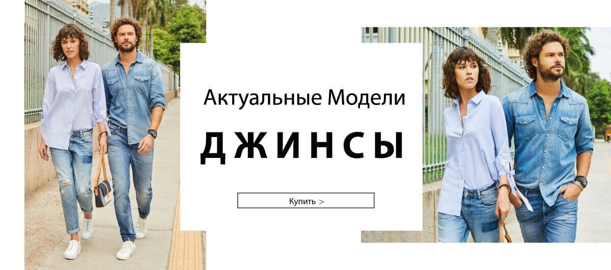 Изображение для категории