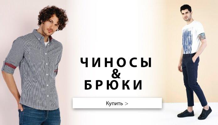 Изображение для категории yeni gelenler