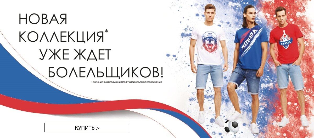 Изображение для категории worldcuprussia
