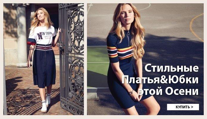 Изображение для категории Skirt And Dress