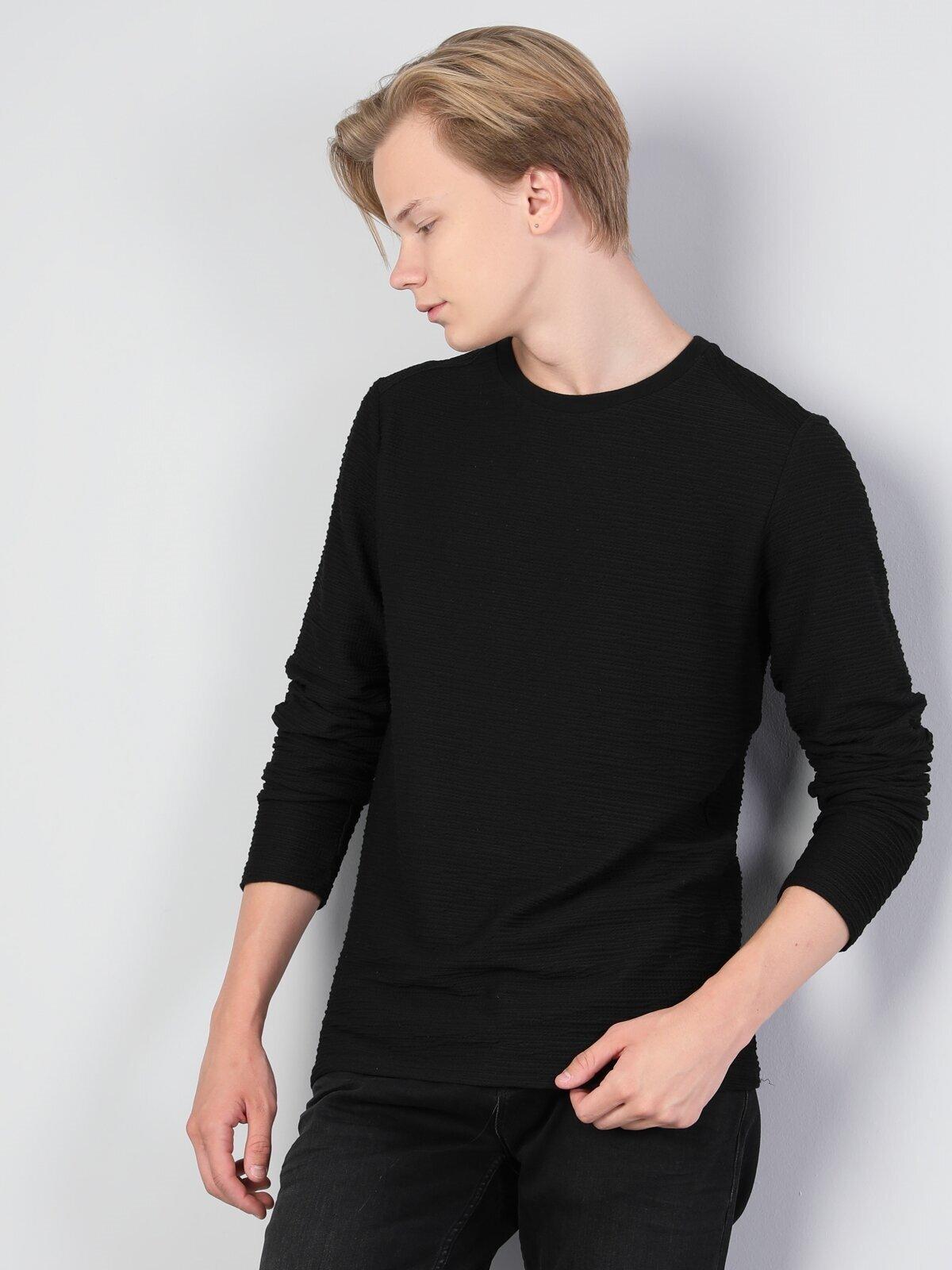 Показать информацию о Мужская футболка с длинным рукавом slim fit CL1045741