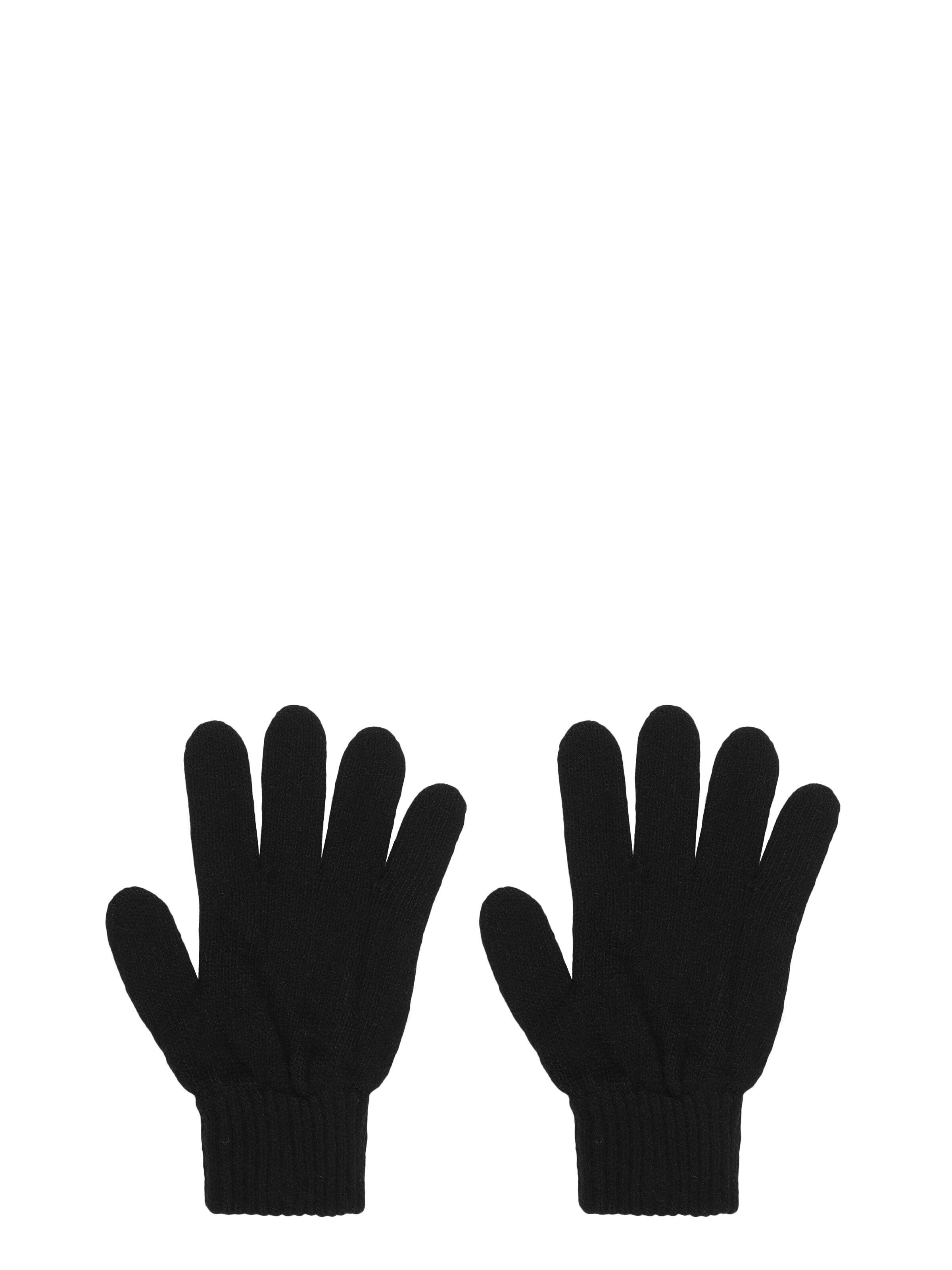 Показать информацию о Мужские перчатки  CL1051916