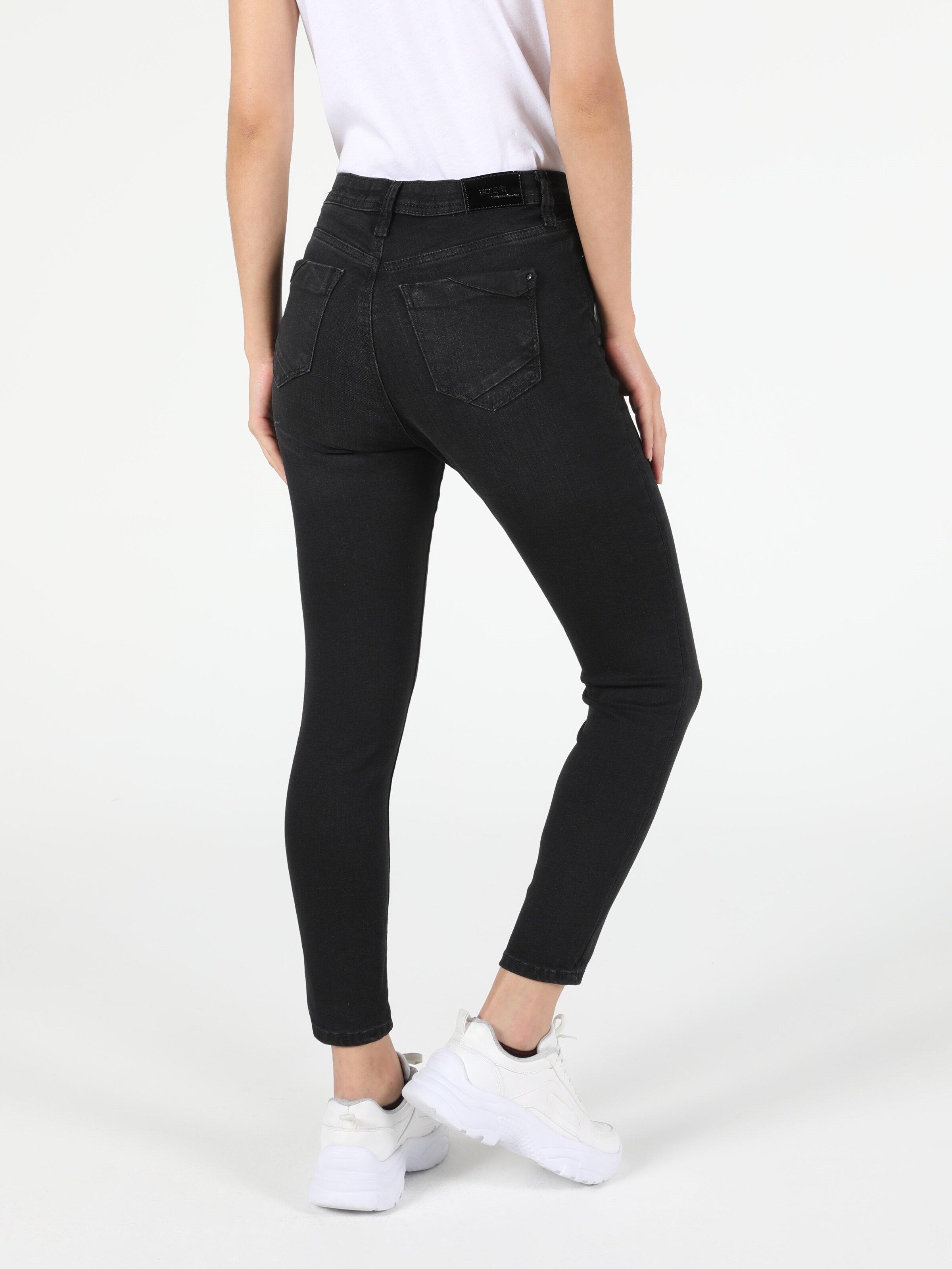 Показать информацию о Женские узкие джинсы  DIANA super slim fit CL1052827