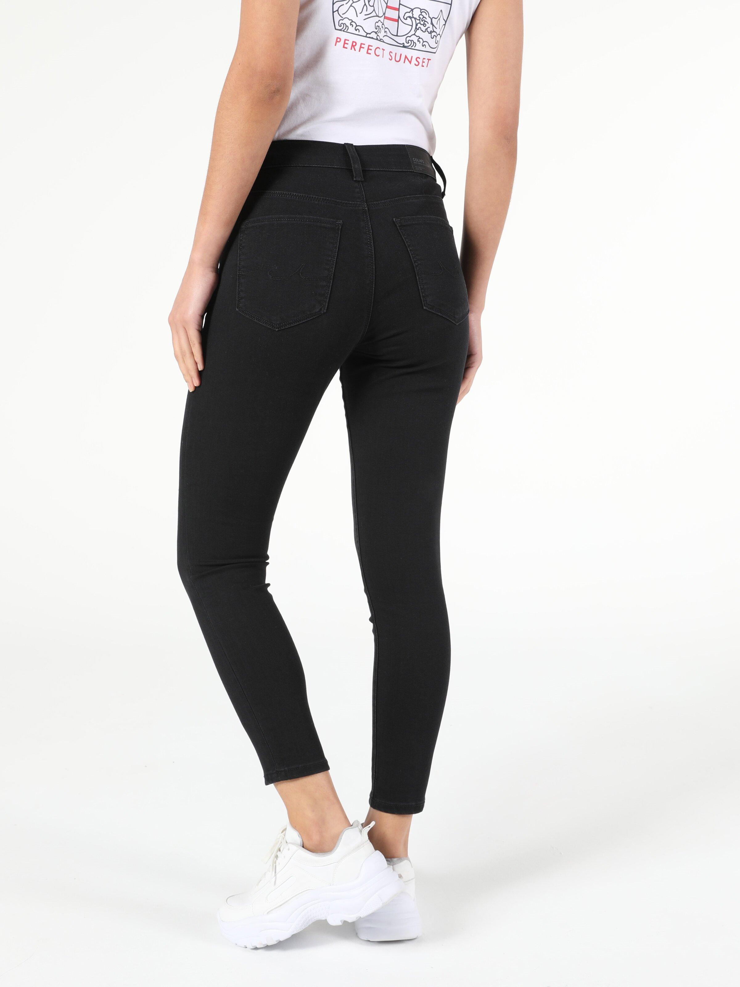 Показать информацию о Женские узкие джинсы  DIANA super slim fit CL1049409