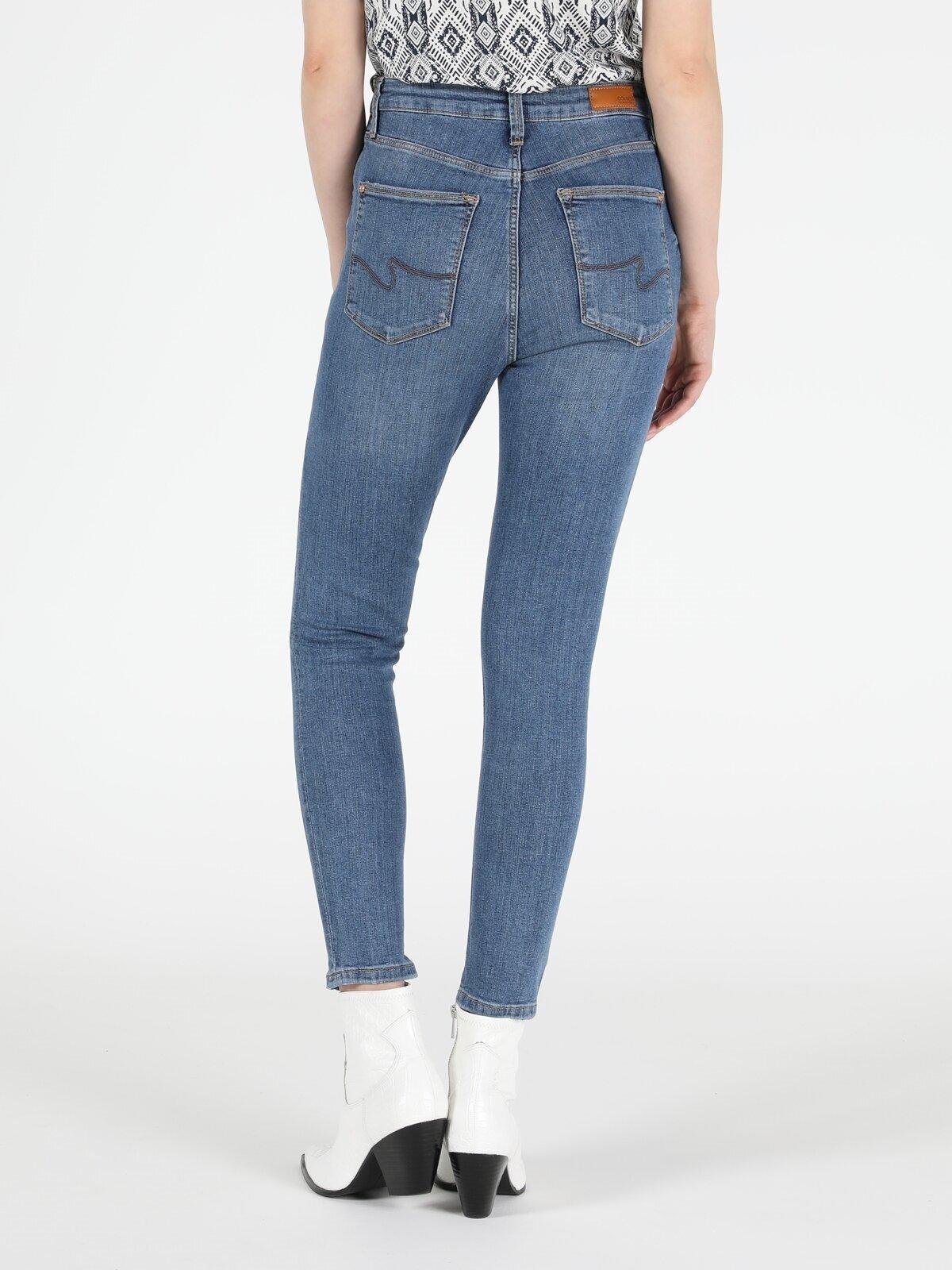 Показать информацию о Женские узкие джинсы  DIANA super slim fit CL1049661