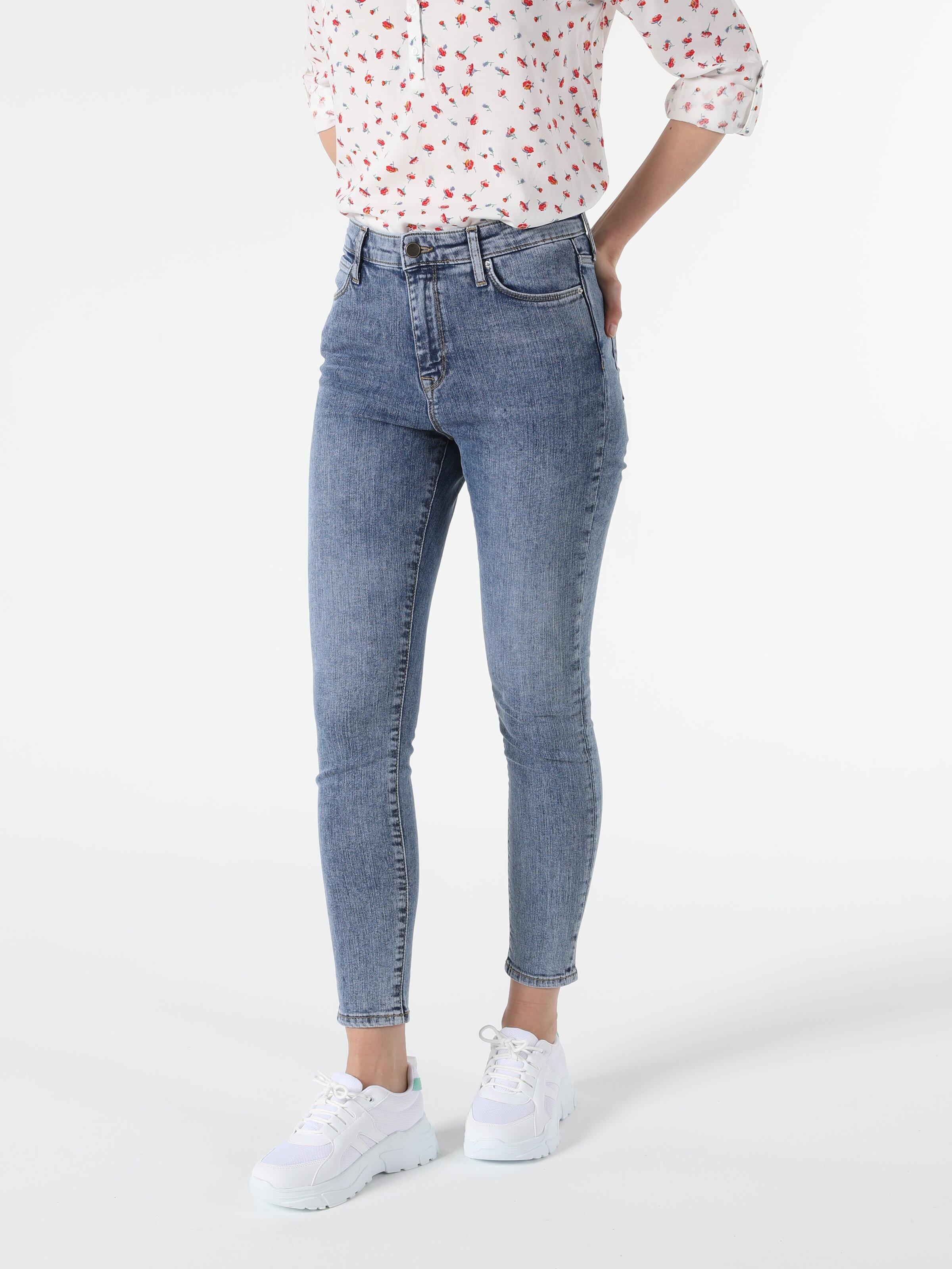 Показать информацию о Женские узкие джинсы  DIANA super slim fit CL1055524