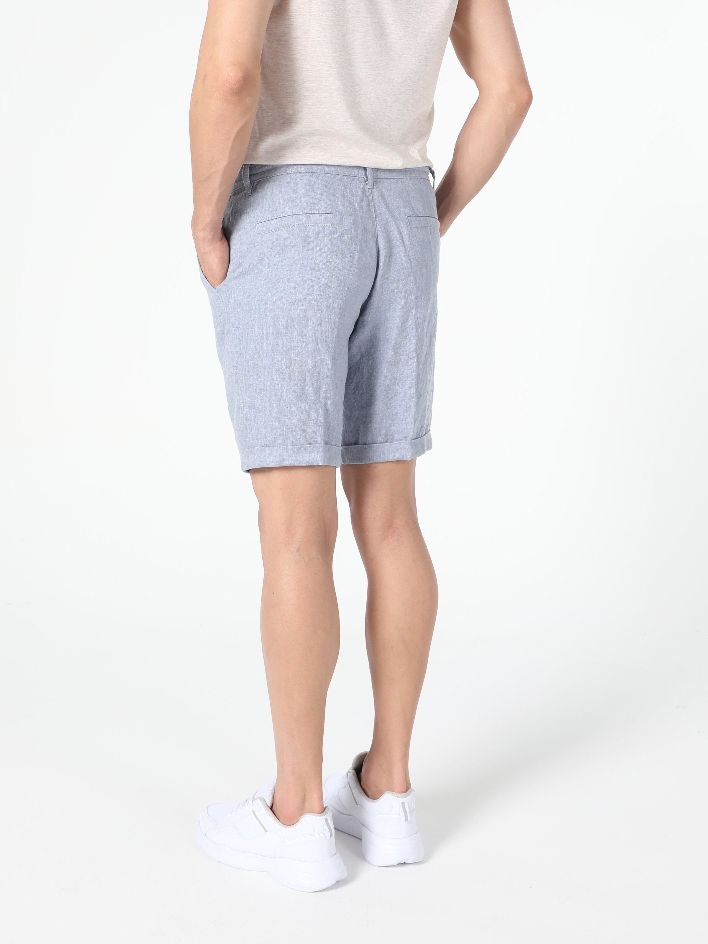 Показать информацию о Мужские шорты regular fit CL1042183