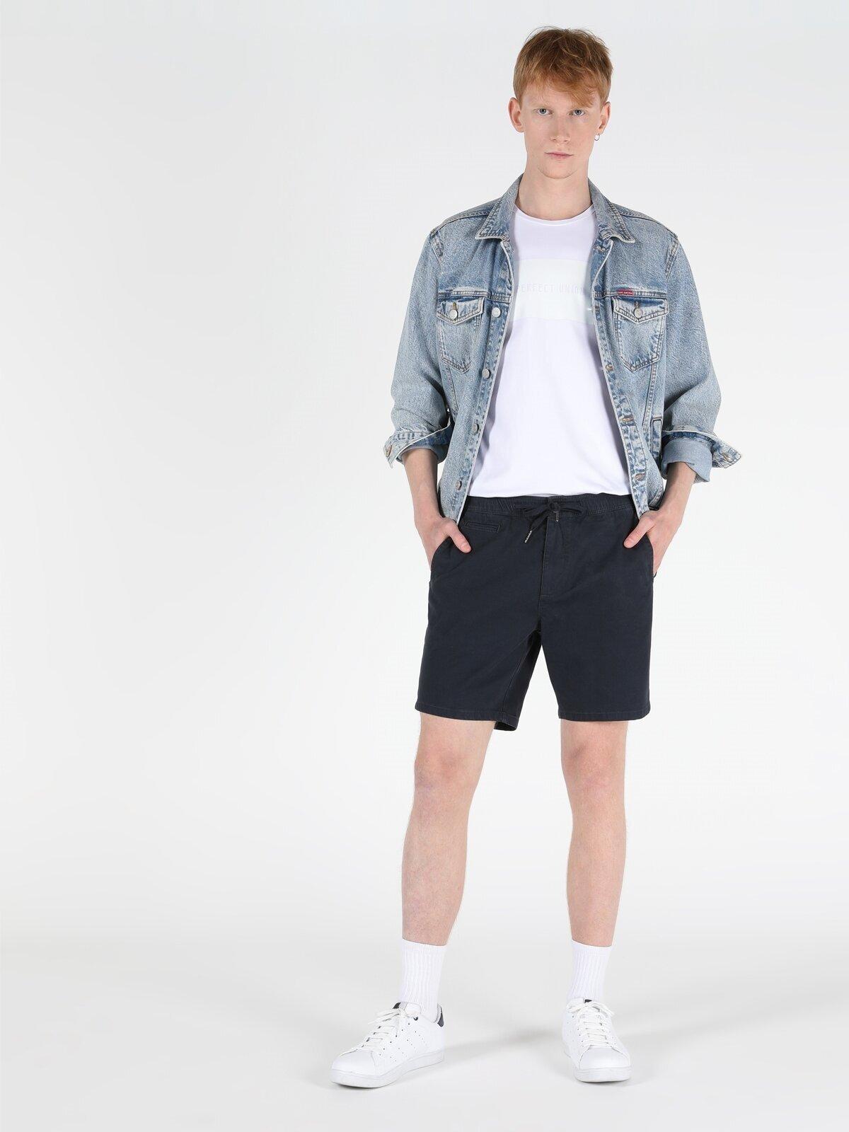 Показать информацию о Мужские шорты regular fit CL1049748